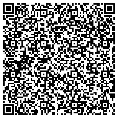 QR-код с контактной информацией организации ФЛП ХАМЕЛЕОН Рекламное агентство Миргорода