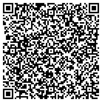 QR-код с контактной информацией организации РОДЖЕР, ЗАО