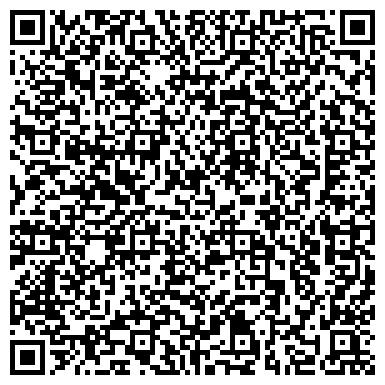 """QR-код с контактной информацией организации ООО Клининговая компания """"Мистер Пропер"""""""