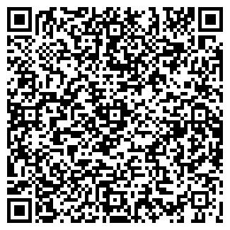 QR-код с контактной информацией организации СТО-93