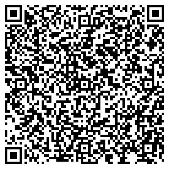 QR-код с контактной информацией организации СТРОЙКОМПЛЕКТ, ООО