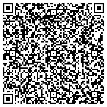 QR-код с контактной информацией организации Corp. ASIAN-CARGO LINK