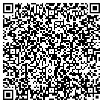 QR-код с контактной информацией организации ТЕМП-1, ООО