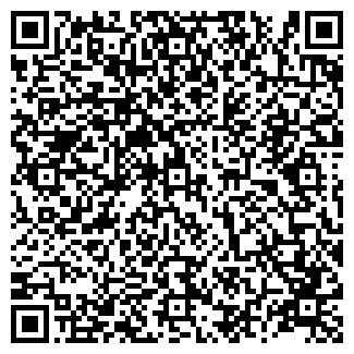 QR-код с контактной информацией организации NEW STAR