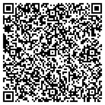 QR-код с контактной информацией организации ООО Ремтех-ЭУ