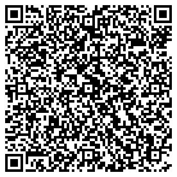 QR-код с контактной информацией организации ТОО ВиСистемс