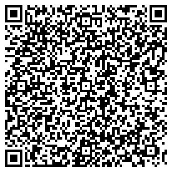 QR-код с контактной информацией организации ТРЕЙД-СЕРВИС ТОО