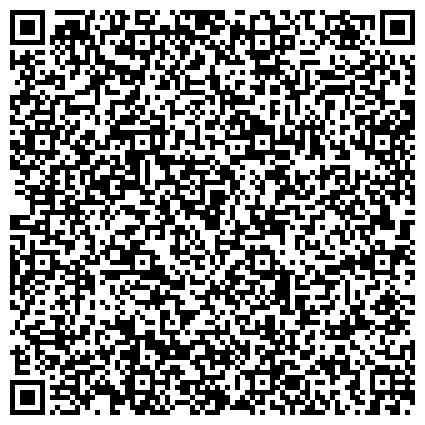 """QR-код с контактной информацией организации ИП   """"?н-Нур-Фат"""" Центр развития """" Ән-Нур-Фат"""""""