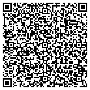 QR-код с контактной информацией организации ТОО Парадиз-2050