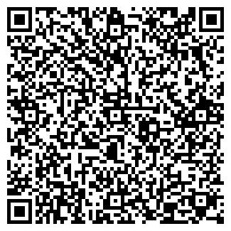 QR-код с контактной информацией организации ООО Ules