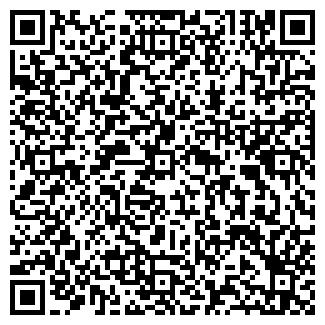 QR-код с контактной информацией организации CARMAX