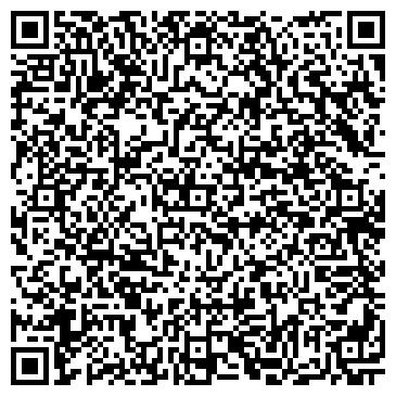 QR-код с контактной информацией организации ООО Сервисный центр ТОРГПОСТ