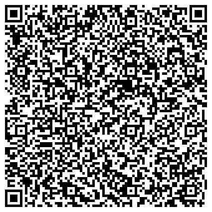"""QR-код с контактной информацией организации АНО СОШ Частный детский сад """"Интеграл"""", м. Фили (ЗАО)"""