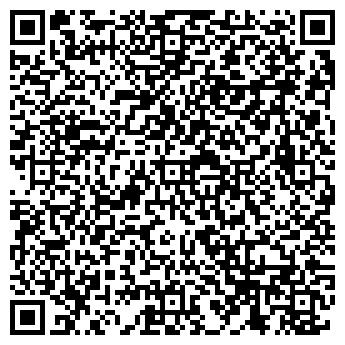 QR-код с контактной информацией организации ЧТУП ЭкономМастер