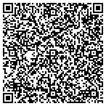 QR-код с контактной информацией организации Академия Управления Аспандау, АО