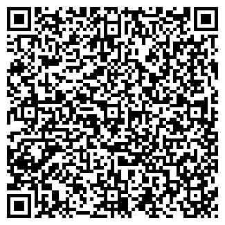 QR-код с контактной информацией организации АНЖЕЛИКА
