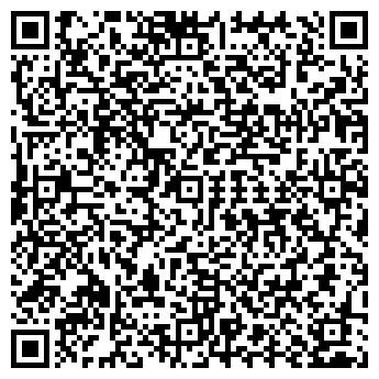QR-код с контактной информацией организации ТОО МИККОН