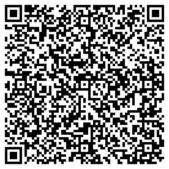 QR-код с контактной информацией организации ТРЕФФЕН МАГАЗИН