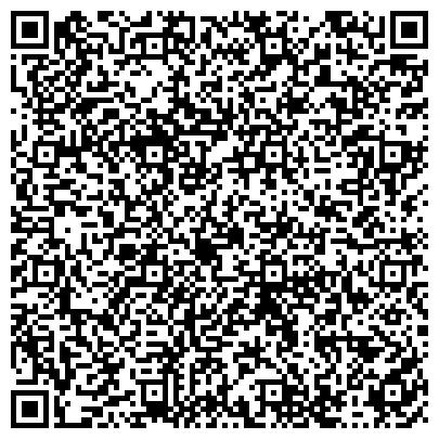QR-код с контактной информацией организации Бюро переводов КОСТАНАЙ ФОРМАТ, ИП