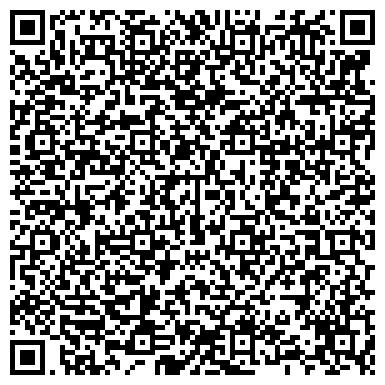 """QR-код с контактной информацией организации Юридическая компания """"ФИНПРАВ"""""""