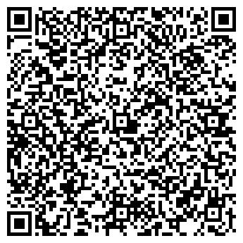 QR-код с контактной информацией организации ЧТПУП АлДар Трейд