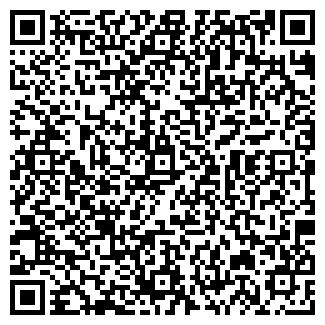 QR-код с контактной информацией организации МАЙКА