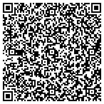 QR-код с контактной информацией организации ООО ЛИГА КАМНЯ