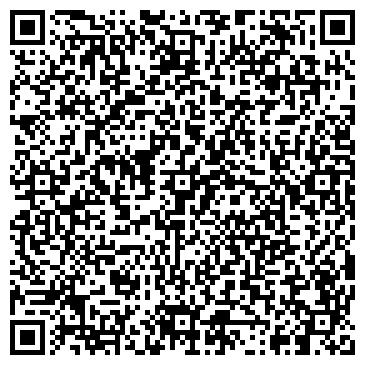 QR-код с контактной информацией организации ТРИЛАЙН КОМПЬЮТЕРНЫЙ САЛОН