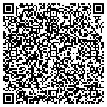 QR-код с контактной информацией организации МЕРЗЛЯКОВА, ЧП