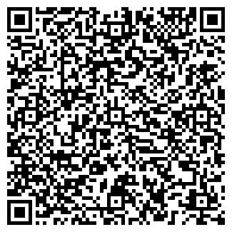 QR-код с контактной информацией организации ЗАО Купала
