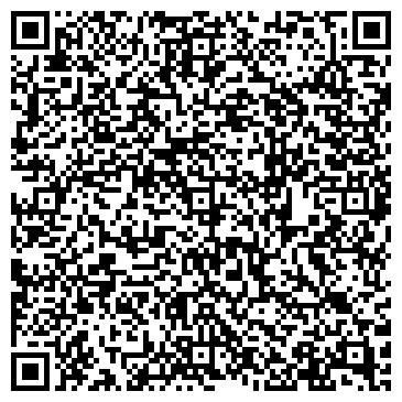 QR-код с контактной информацией организации FANBELLE САЛОН ФРАНЦУЗСКОГО БЕЛЬЯ