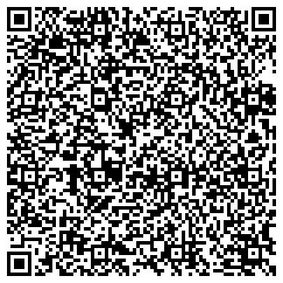 QR-код с контактной информацией организации МРИЯ, МОНАСТЫРИЩЕНСКОЕ КОММУНАЛЬНОЕ ИЗДАТЕЛЬСКО-ПОЛИГРАФИЧЕСКОЕ ПРЕДПРИЯТИЕ