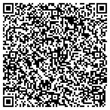 """QR-код с контактной информацией организации BTL- агентство """"FLYER"""""""