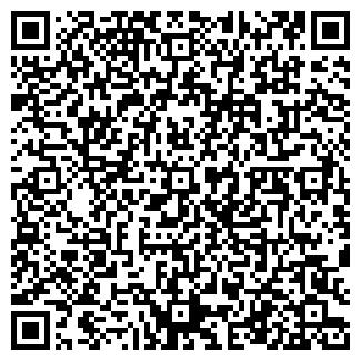 QR-код с контактной информацией организации KLICK & KLACK