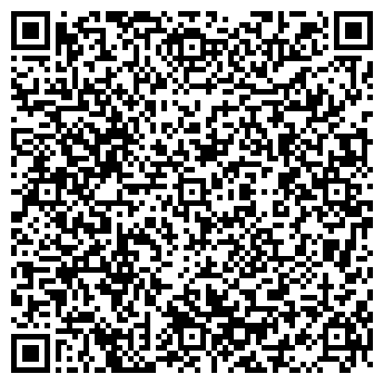 QR-код с контактной информацией организации ООО ВЕГА ПРАЙМ