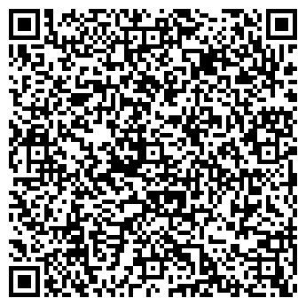 QR-код с контактной информацией организации РемКо