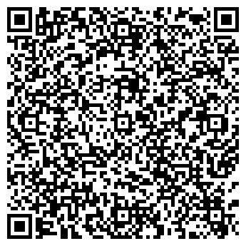QR-код с контактной информацией организации ИП Трегубов