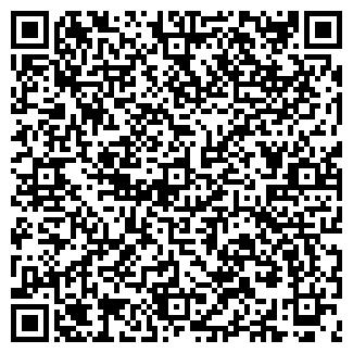 QR-код с контактной информацией организации ТОО HESS Oral
