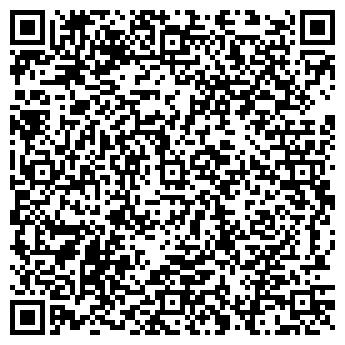 QR-код с контактной информацией организации ТОО Agarcis