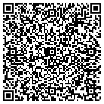 QR-код с контактной информацией организации тм CASHER
