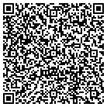 QR-код с контактной информацией организации ОДО Агростройсервис