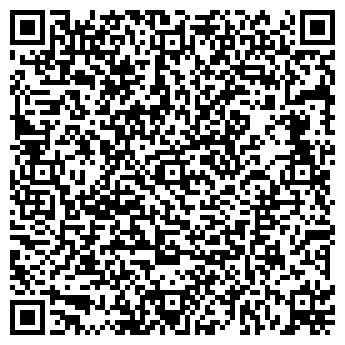QR-код с контактной информацией организации Дополнительный офис Шервуд