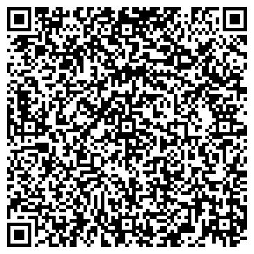QR-код с контактной информацией организации ООО Изоляция