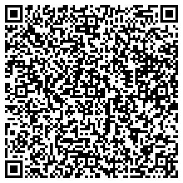 """QR-код с контактной информацией организации ООО Интернет магазин мебели """"ExWood"""""""