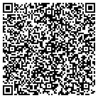 QR-код с контактной информацией организации ООО СтимГрупп