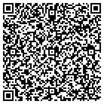 QR-код с контактной информацией организации УНИВЕРСАЛ ФИРМА ТОО