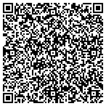 QR-код с контактной информацией организации Операционная касса внекассового узла № 7825/038