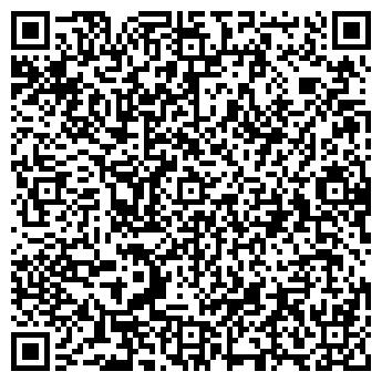 QR-код с контактной информацией организации УНИВЕРСАЛ-АГРО ТОО