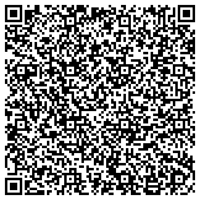 """QR-код с контактной информацией организации ТОО """"Транспортная компания """"АРКТУР"""""""