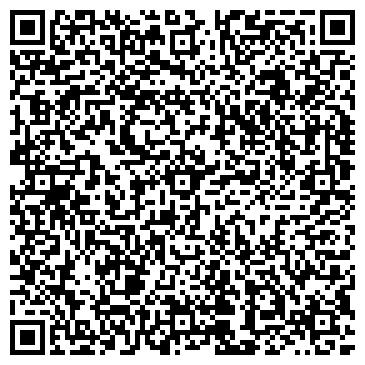"""QR-код с контактной информацией организации ОАО Спортивная арена """"Arsenal"""""""
